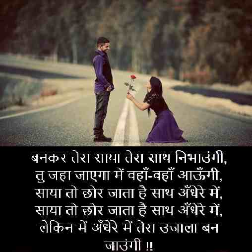 world-propose-day-happy-propose-day-status-messages-for-whatsapp-facebook-2