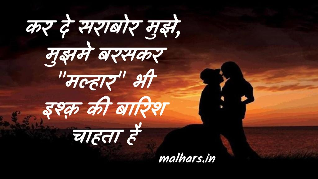 Hindi love shayari photo