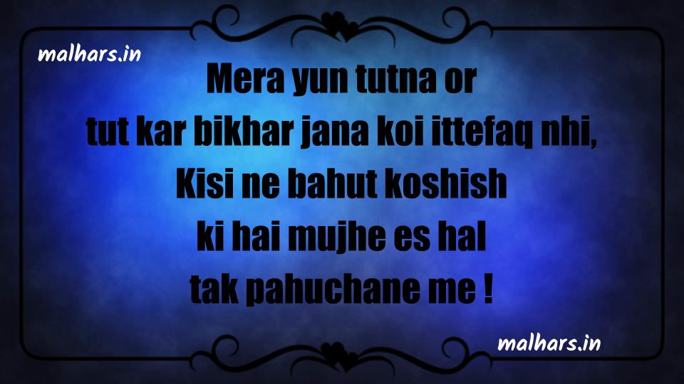love_shayari_in_english_for_boyfriend