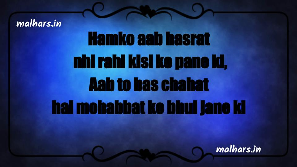 english_shayari_attitude