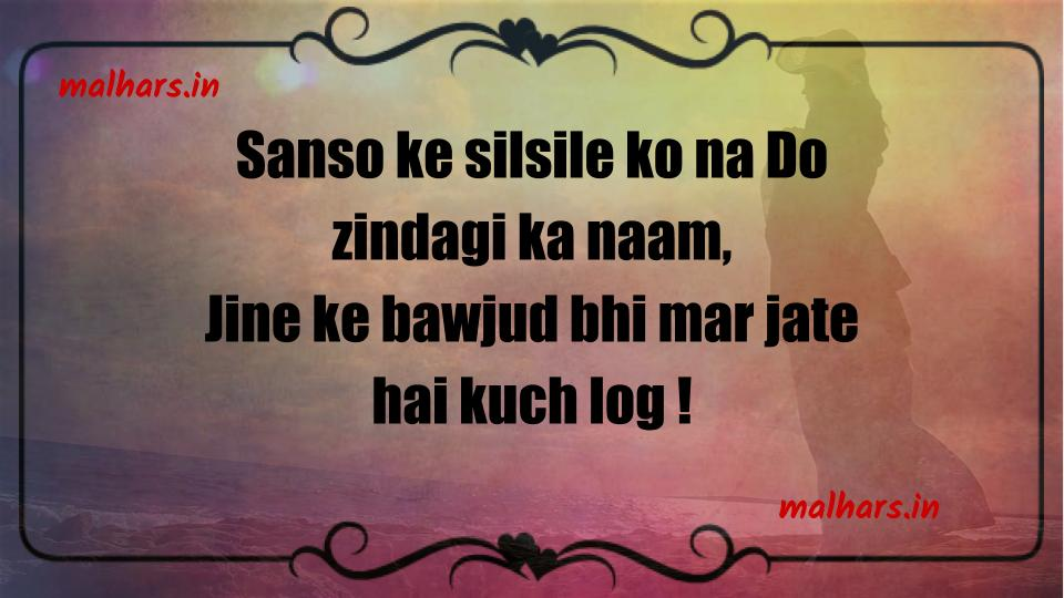 Love_shayari_in_English