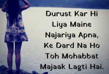 sad_love_shayari_in+hindi