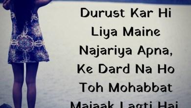 sad_love_shayari_in+hindi