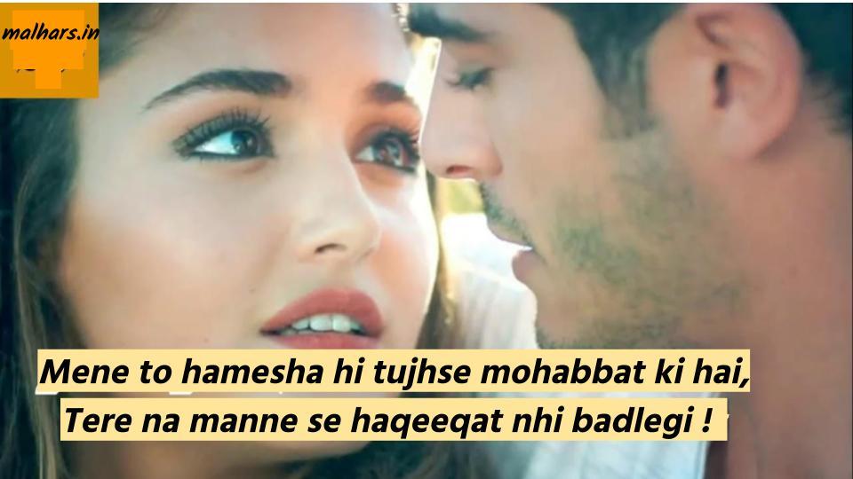 english_shayari_hindi_font