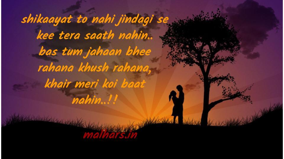 love_shayari_in_english_for_boyfriend