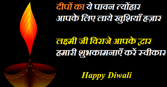 Happy-Diwali_2018