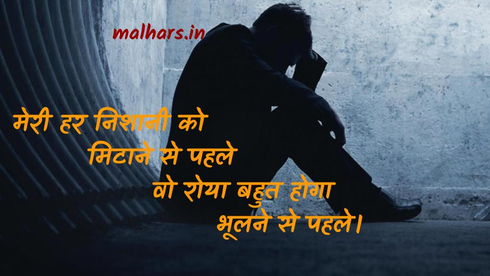 Love Shayari in Hindi for Girlfriend Best shayari