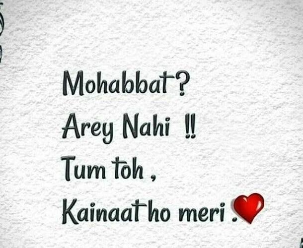 DARD SMS IN HINDI, दर्द शायरी BEST SAD THOUGHT IN HINDI, HEART TOUCHING SAD SHAYARI ONLINE, DARD QUOTE IN HINDI DOWNLOAD