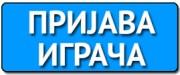 Prijava malih tenisera, sajt o dečjem tenisu Mali igrači