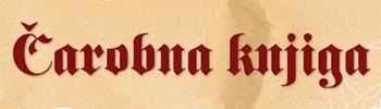 Izdavačka kuća Čarobna knjiga