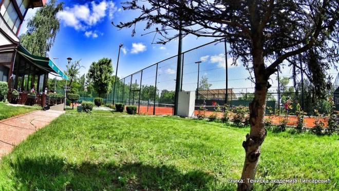 Teniska akademija Tipsarević Beograd