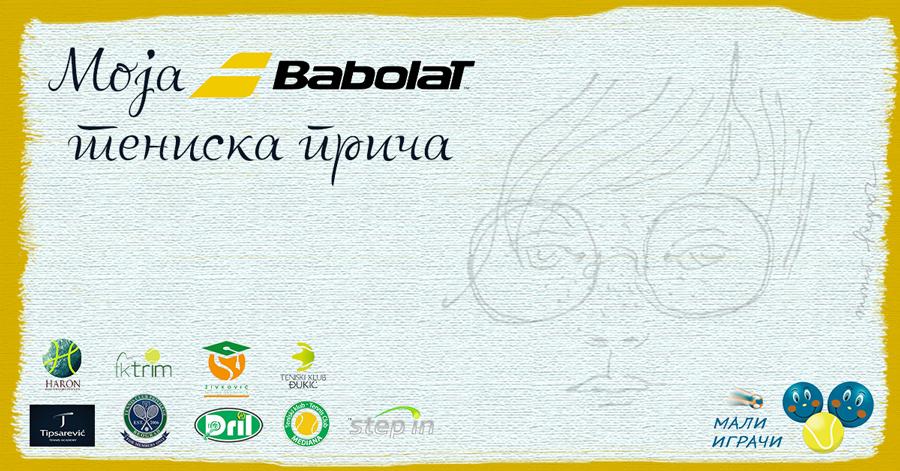 Nagradni konkurs Moja Babolat teniska priča, sajt o dečjem tenisu Mali igrači