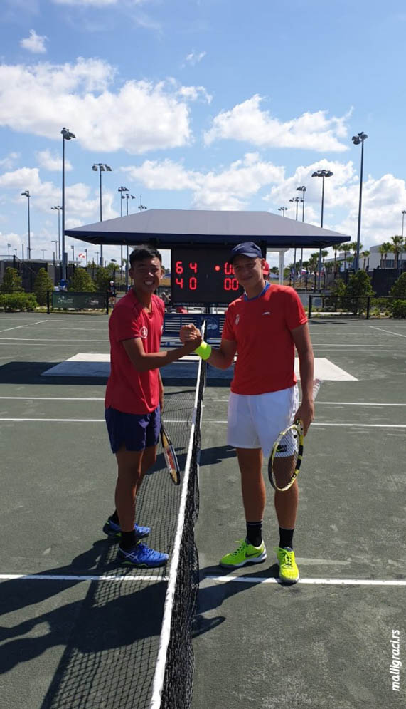 Hamad Međedović, Junior Davis and Fed Cup by BNP Paribas Finals, ITF Ekipno prvenstvo sveta do 16 godina, reprezentacija Srbije