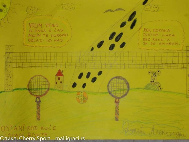 Aleksandra Dukić, Konkurs Crtam Pravim Pišem dok ne igram, Motivaciono nagradni konkures, Cherry Sport, Dečiji svet tenisa