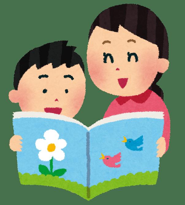 絵本を読んでいるお母さんと男の子のイラスト