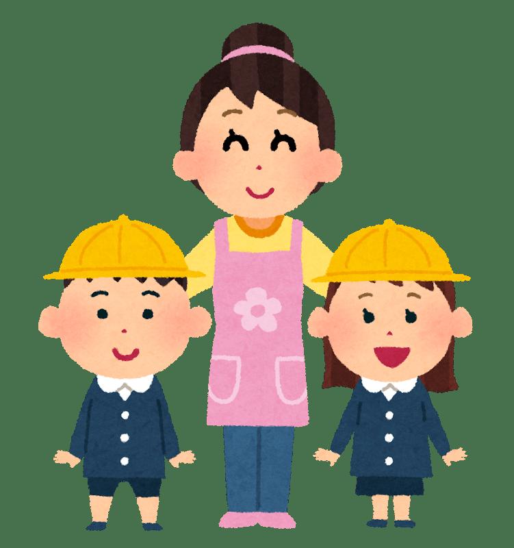 保育士と男女の幼稚園児が笑顔で並んでいるイラスト