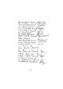 podpisi-007