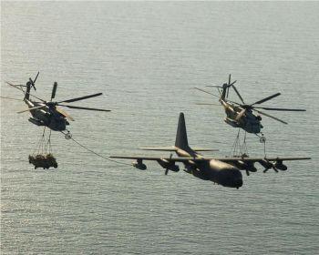 20080721202354_helikopter1.jpg