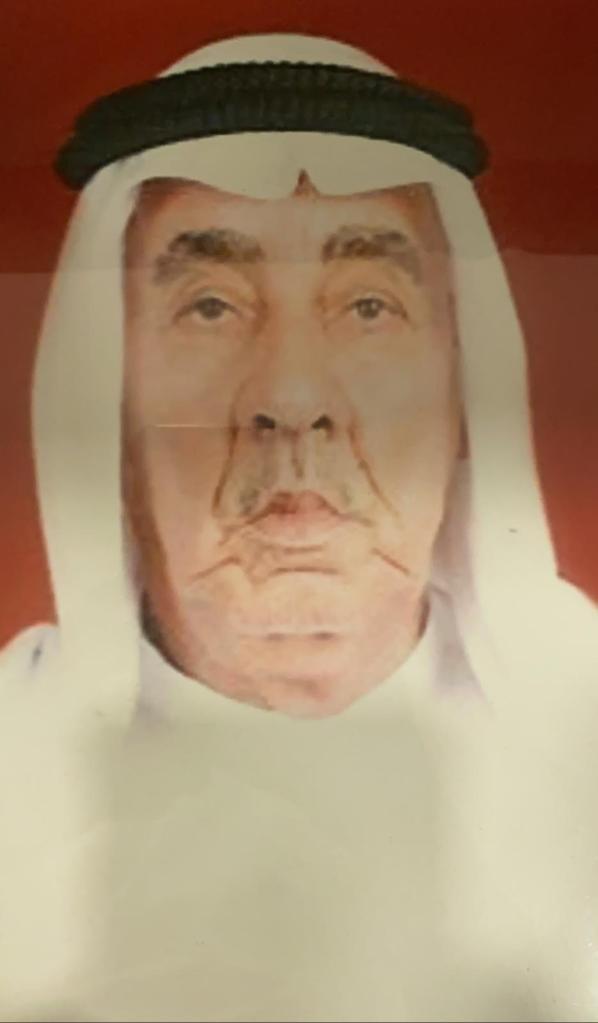 الوجيه المرحوم الحاج علي بن يوسف الملاح