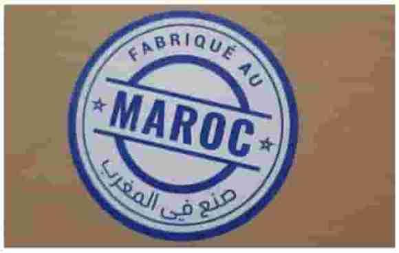 Fabriqué au Maroc