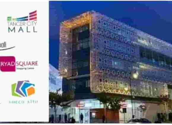 Centres Commerciaux du Maroc Logos