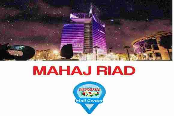 Tout Maroc Telecom à Mahaj Riad
