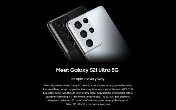 Le Galaxy S21 Ultra 5 G en image