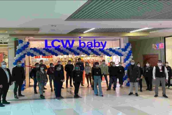 Photo du magasin de LCW baby