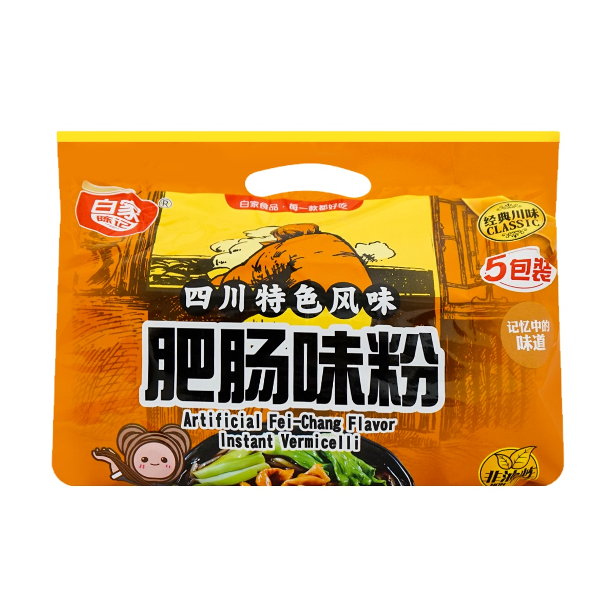 BaiJia Artifical Fei-Chang Flavor 白家 肥肠味粉 1/5pkt