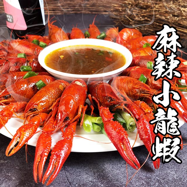 Frozen Spicy Cooked Crawfish 康威 麻辣小龙虾 900g /..