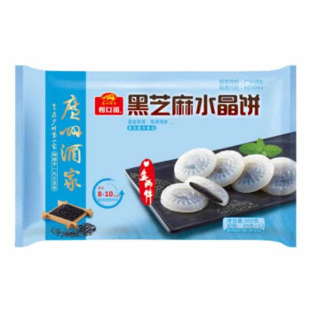 Steamed Cake With Black Sesame Paste..