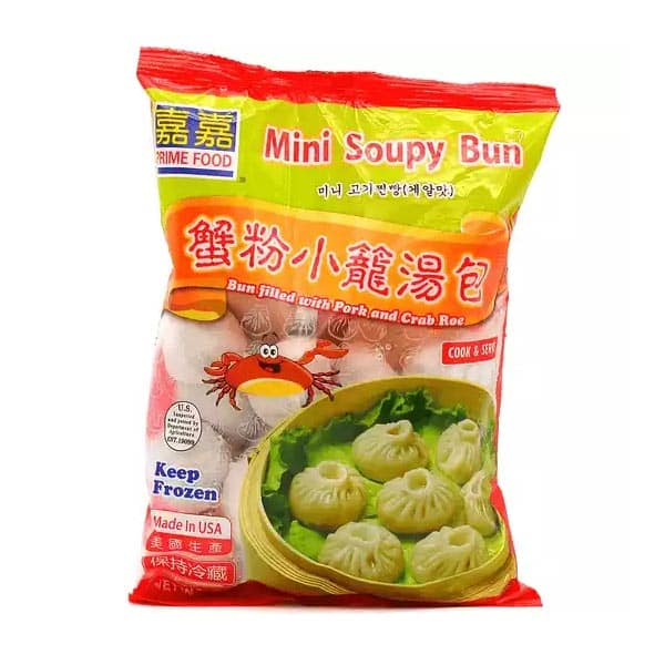 Mini Soupy Bun W/ Pork &..