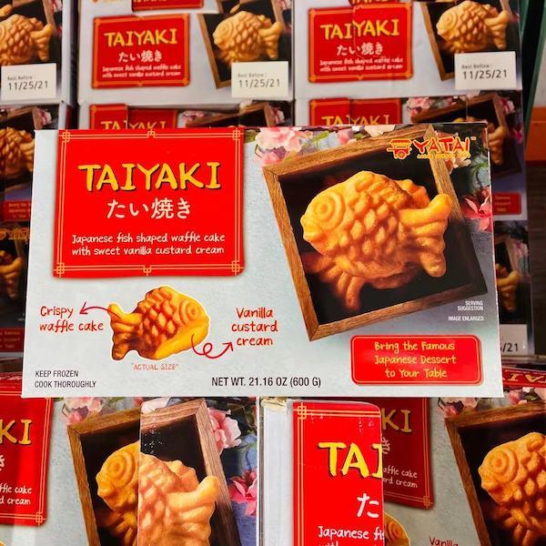 Suji's Taiyaki waffle Cake 30CT