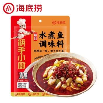 Haidilao Soup base 海底捞水煮鱼调料*2包