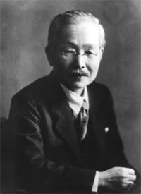 Kikunae Ikeda, por Dan@mac Wikipedia, dominio público