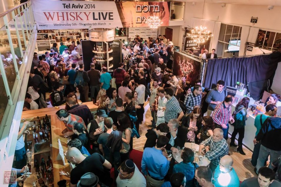 Whisky Live Tel Aviv 2014 Photo © Shai GIlboa http://Flickr.com/photos/shokkas