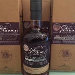 Glen Garioch Renaissance 2nd Chapter 16 Year Old Released!