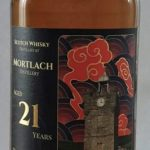Goren's Whisky Mortlach 1995, 21 Year Old (51.8%)