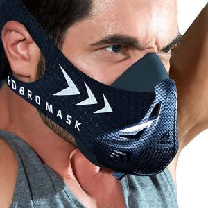 Elevation Mask Eleve Seu Treino