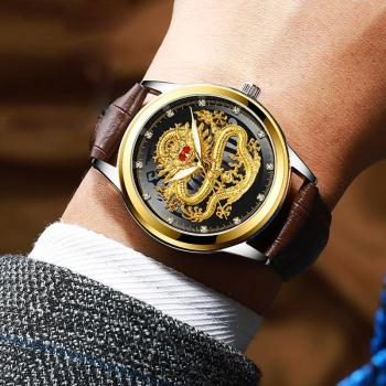 Relógio Dragão Masculino - 2019