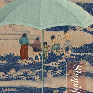 "Poster for the movie ""Shoplifters"""