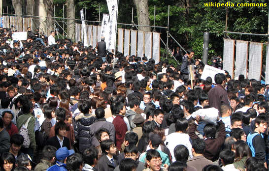 Tokyo students getting their university entry results