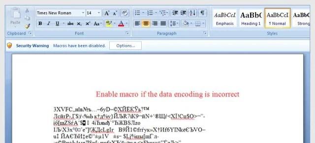 CryptoLocker email ransomware