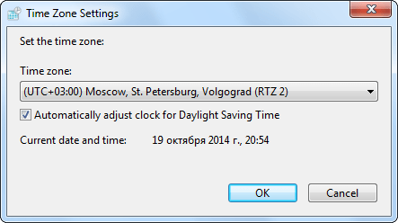 """Windows 7: """"Automatically adjust clock for Daylight Saving Time"""" check box for """"(UTC+03:00) Moscow, St. Petersburg, Volgograd (RTZ2)"""" time zone."""