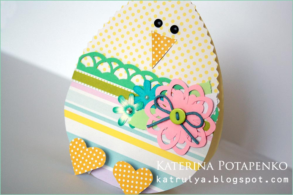 Счастья удачи, открытка в форме яйца