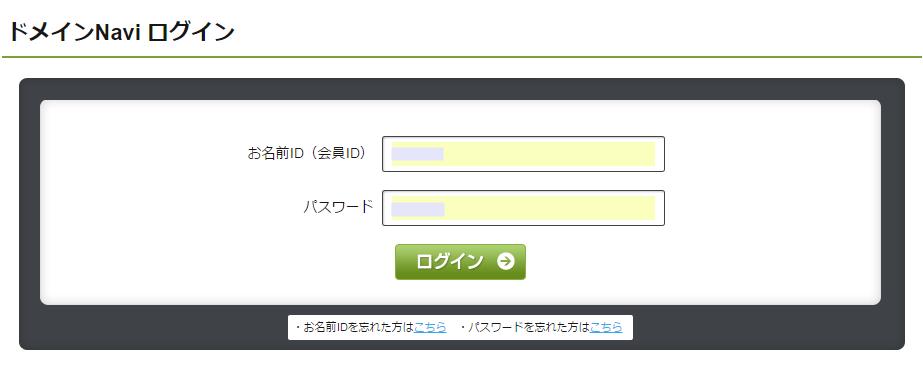 domein1