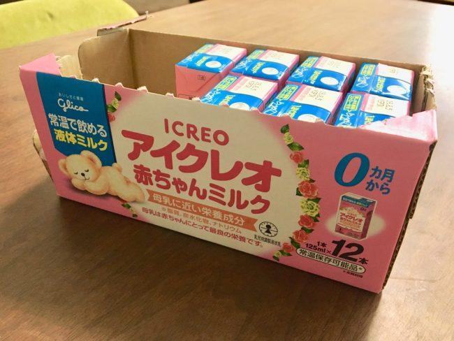 液体ミルクの使い方 江崎グリコ アイクレオ 温め方 メリットやデメリット 箱買い