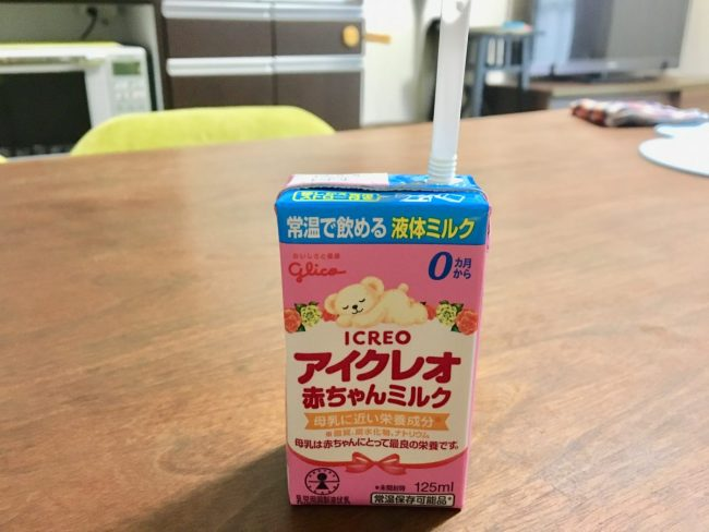 液体ミルクの使い方 江崎グリコ アイクレオ 温め方 ストローをさす
