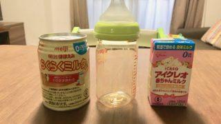 液体ミルクの使い方や温め方 江崎グリコのアイクレオ 明治のほほえみ らくらくミルク メリットやデメリット