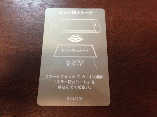 Iphone ICカバーケース4